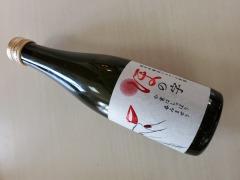 福島のおみやげ 純米吟醸 ほの字