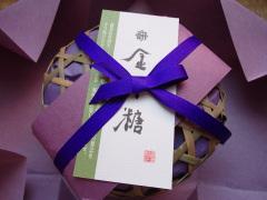 京都のおみやげ 手づくり京金平糖