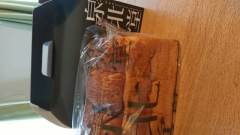 大阪のおみやげ 泉北堂 極食パン