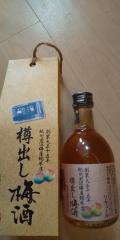 和歌山のおみやげ 樽出し梅酒