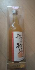 和歌山のおみやげ 和歌山 桃山の桃酒
