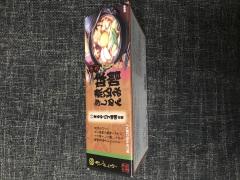 愛知のおみやげ 名古屋名物味噌煮込みきしめん
