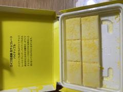 沖縄のおみやげ ロイズ石垣島 生チョコレート パイナップル