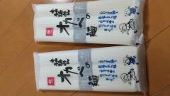 徳島のおみやげ 半田手延めん オカベの麺