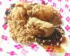 投稿写真 桔梗信玄餅
