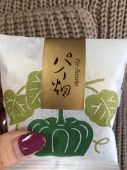 東京のおみやげ パイ畑