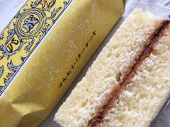 北海道のおみやげ マルセイバターケーキ