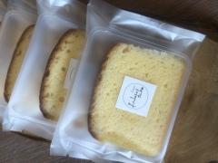 茨城のおみやげ ふる川製菓 ブランデーケーキ