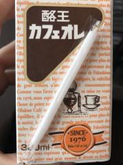 福島のおみやげ 酪王カフェオレ
