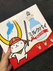 滋賀のおみやげ ミルクパイ