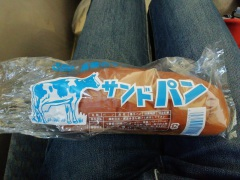 新潟のおみやげ フレンドリー高橋 サンドパン