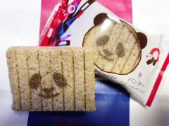 上野土産パンダのシュガーバターサンドの木