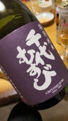 鳥取のおみやげ 千代むすび 特別純米