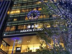 福岡 博多駅