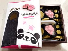 東京のおみやげ パンダのあしあとクランチ