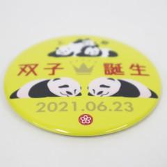 東京のおみやげ 赤ちゃんパンダ誕生おめでとう!缶バッジ