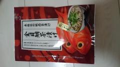 静岡のおみやげ 金目鯛茶漬け
