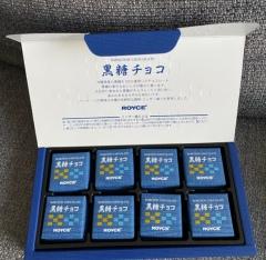 沖縄のおみやげ ロイズ 黒糖チョコ