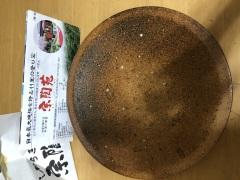 滋賀のおみやげ 信楽焼き 宗陶苑のお皿