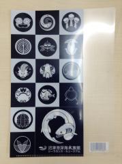 静岡のおみやげ 深海水族館深海紋クリアファイル