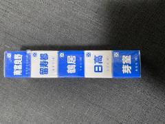 北海道のおみやげ 北海道179市町村サイコロキャラメル