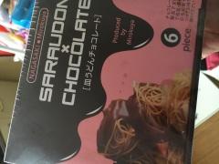 長崎のおみやげ 皿うどんチョコレート