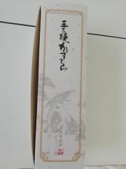長崎のおみやげ 五三焼かすてら