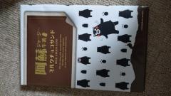 熊本のおみやげ 阿蘇ジャージー牛乳ミルクチョコサンド