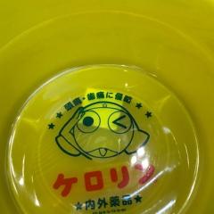 富山のおみやげ ケロリン桶 ケロロ軍曹コラボ