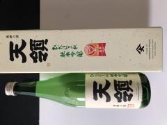 岐阜のおみやげ 純米吟醸ひだほまれ