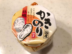 宮城のおみやげ 松島の国産かきのり佃煮