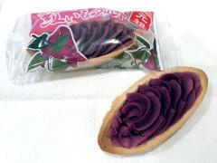 沖縄のおみやげ 沖縄銘菓元祖紅いもタルト