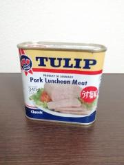 沖縄のおみやげ TULIP チューリップ ポークランチョンミート うす塩味