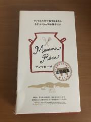 徳島のおみやげ マンマローザ