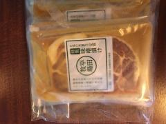 山形のおみやげ 平田牧場 日本の米育ち三元豚 特製味噌漬け