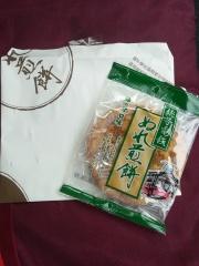 千葉のおみやげ 銚子電鉄のぬれ煎餅 緑の甘口味