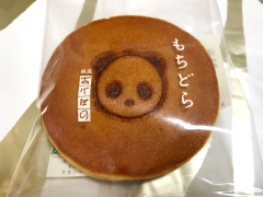 東京のおみやげ 上野限定パンダのもちどら銀座あけぼの