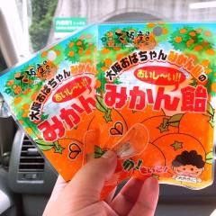 大阪のおみやげ おいし〜いみかん飴