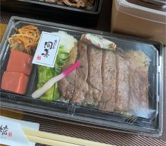 滋賀のおみやげ 近江牛ステーキ弁当