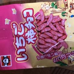 新潟のおみやげ 浪花屋製菓 いちご柿チョコ