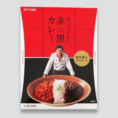 北海道のおみやげ 鈴井貴之プロデュース 森で生まれた赤×黒カレー
