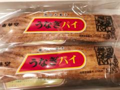 静岡のおみやげ 春華堂 うなぎパイ