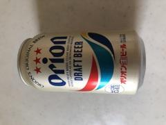 沖縄のおみやげ オリオンビール