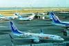 羽田空港おすすめスイーツおみやげ5選 2020