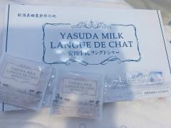 安田牛乳ラングドシャー