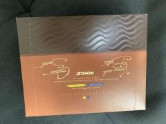 北海道のおみやげ ロイズピュアチョコレート