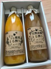 熊本のおみやげ まる絞りジュース