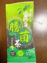 佐賀のおみやげ 三根製茶 釜炒り茶カテキン