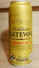 東京のおみやげ ヱビスビール JR高輪ゲートウェイ駅開業記念缶