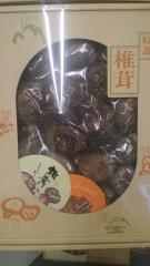 島根のおみやげ 粒選 椎茸